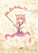 とうほくきりたん誕生日