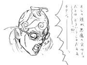 ギアッチョの頭、悪魔の実説
