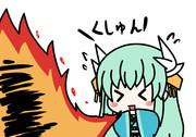 くしゃみする清姫