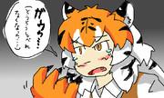 (助けてよ・・・)