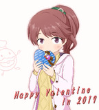 Happy Donut Valentine