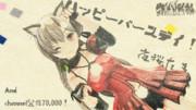 【アイドル部】ハッピーバースデイ 夜桜たま【Vtuber】