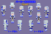 【Minecraft】パーカー風味琴葉葵typeC【Alex】