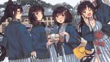 妙高型四姉妹と外湯めぐり