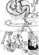 流行らなそうな格闘漫画の主人公、キンシコウに吹っ飛ばされる
