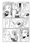 しんでます。Vol.37『バレンタインにあえてビーフジャーキーとかロックじゃないか?by木村』
