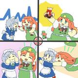 バレンタインめーさく2019