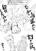 烈風のサバンナックルだオラァ!!!
