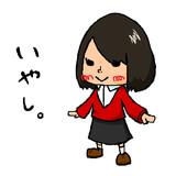 某、友人(?)2