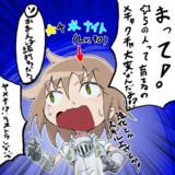 リゼ(☆5水ナイト)が召還できました!!