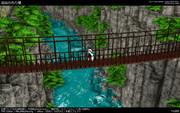 渓谷の吊り橋