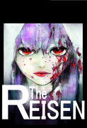The Reisen (再掲)