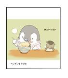 おっきいエビ天丼