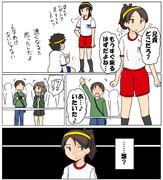 しばふ中学校「運動会」