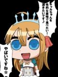 ペコリーヌ(CV金田朋子)