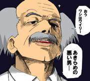 【スラダンパロ】ワイリーあきらめの悪い男