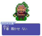 【ドット】ラニ=Ⅷ