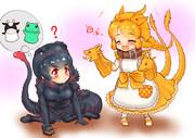 ゴジラ対キングギドラ