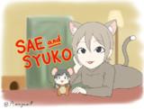 SAE and SYUKO