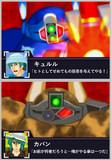 【むせるフレンズ】ゲームでもどったんばったん大騒ぎ!?