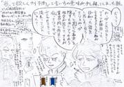 日本国はスグに自衛隊や警察・レスキューが「亡命者を確保できる:踏み込んだ行動可能にする」べきだ