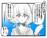 【ゾンビランドサガ】純コマ漫画その2【紺野純子】