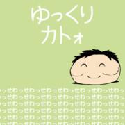 【GIF】ゆっくりカトォ