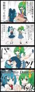 【四コマ】突然踊り出す妖精たちの四コマ