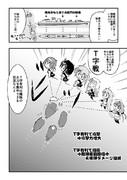 K艦用法 第2話-4