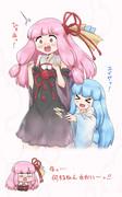 【お題箱】葵ちゃんにお尻揉まれてる茜ちゃん