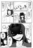 軽巡棲姫ちゃん漫画