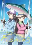 【歌姫庭園18】Cinderella Fishing【新刊表紙】