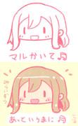 花丸ちゃん絵描き歌