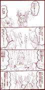 清姫とぐだ子