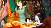 【MMD】中原麻衣さんへ、ご誕生日のお祝いを