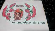 水彩画:ボカロ歌い手。里蘭花さん 恋愛裁判ver