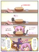 陽炎&ぬいの猫と忍者の日