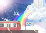 天 空 橋 駅