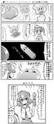 ●スター☆トゥインクルプリキュア 第4話「頼れる相棒」