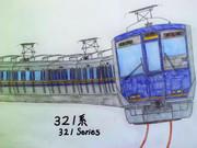 JR西日本 321系通勤電車