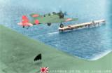 大日本帝國海軍 空母「蒼龍」 及び 九七式艦上攻撃機