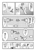 K艦用法 第2話-7