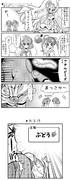 ●スター☆トゥインクルプリキュア第4話「ソレイユの秘密」