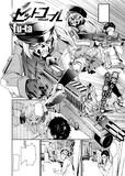 コミックゼロス#76