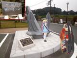 重桜ゆかりの地を訪ねて~舞鶴海軍工廠