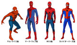 スパイダーマン(SPIDER-MAN)