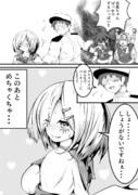 クリスマスちょっと前 その5(完)