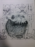 デモンズブレイゾン 完走おめでとう!!