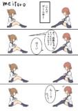 ワンドロ(電)