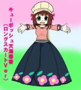 アイドルマスターキューポッシュ 天海春香(ロングスカートVer)Ver2.0